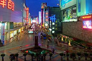 Chengdu, China, Tech, Innovation, hi-tech, high tech