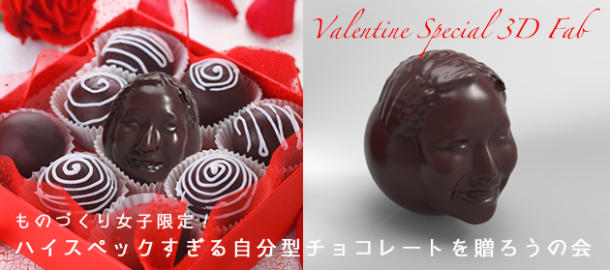 tokyo, chocolate, scan