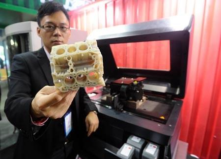 3D printing, china, business