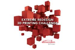 Extreme Redesign contest logo