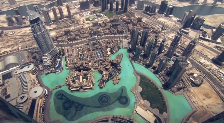 Burj Khalifa, google, maps, street view, Trekker,