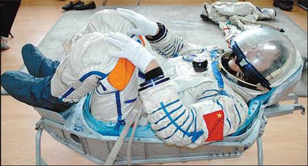 china, space, seat