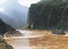Yangzi River